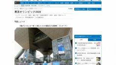 photonews_nsInc_202107010000587-0